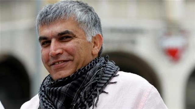 Court adjourns trial of Bahraini rights campaigner Nabeel Rajab until December 28