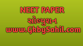 NEET 2020 Exam Paper Solution By Vivekanand Science Academy Halavad