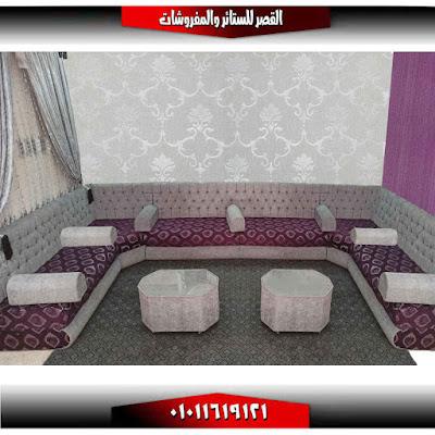 مجلس عربي موف قعدة عربي موف مشجر في سيلفر سادة الظهر كابوتينيه