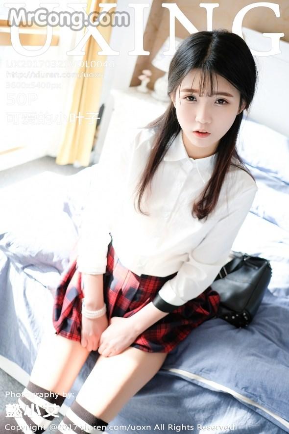 UXING Vol.046: Người mẫu 可爱的小叶子 (51 ảnh)