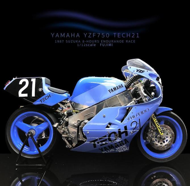 Fujimi 1:12th Scale - 1987 Yamaha Tech-21 YZF750 Suzuka 8-Hours Endurance Race Bike