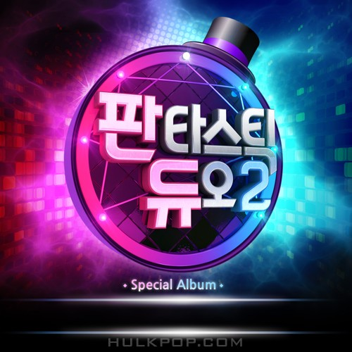 Various Artists – Fantastic Duo 2 Part.5