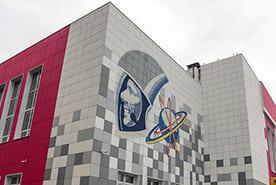 Роспись фасада новой школы