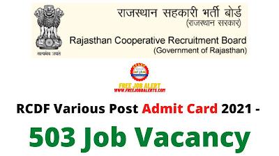 Sarkari Exam: RCDF Various Post Admit Card 2021 - 503 Job Vacancy