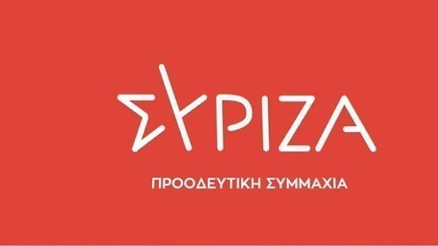 syriza-gia-ypourgiko-me-ypografi-mitsotaki-kathe-adiexodo-kai-kat