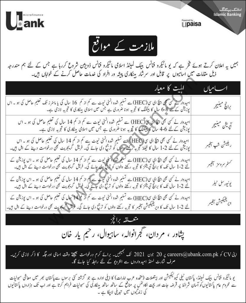 careers@ubank.com.pk Online Apply - Ubank U Microfinance Bank Jobs 2021 in Pakistan