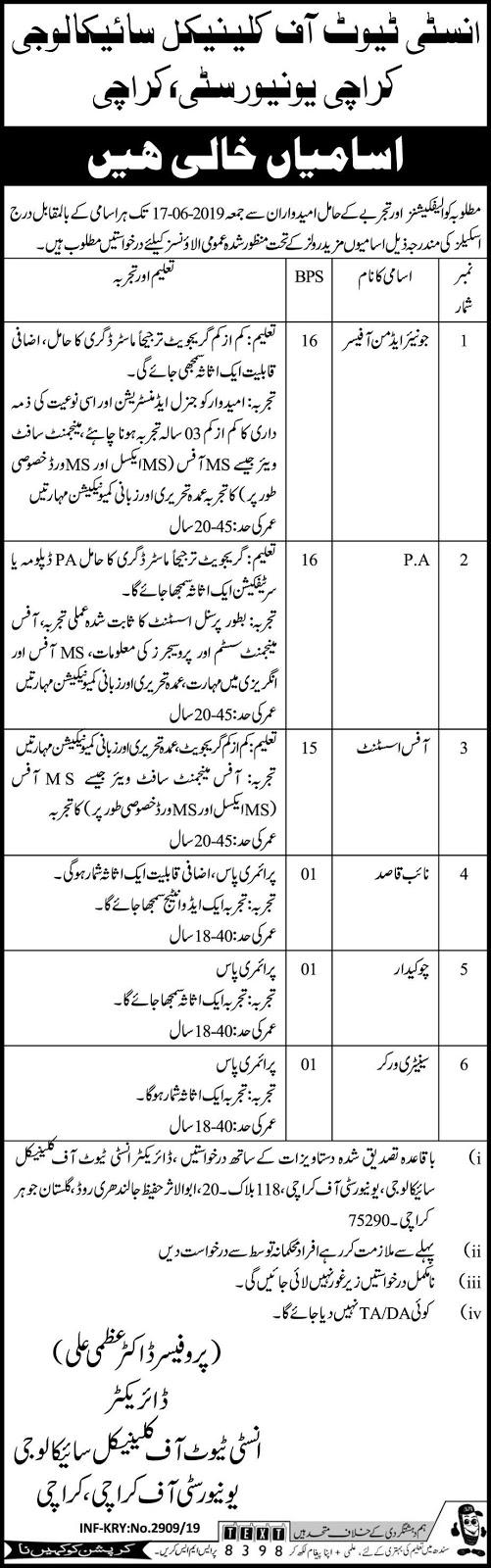 Institute of Clinical Psychology Karachi University 2019 Latest Jobs