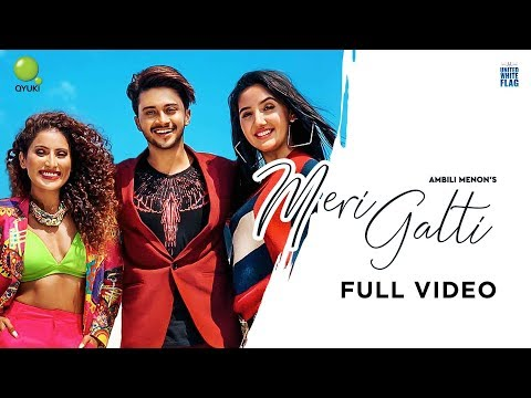 Meri Galti Song Lyrics