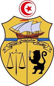 Lambang Negara Tunisia