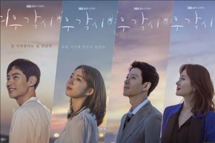 Lyrics and Video  Chungha (청하) – It's You (너였나 봐) + Translation