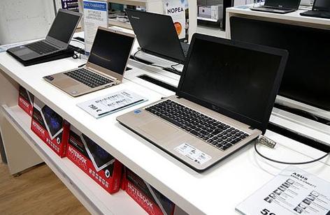 7 Laptop Murah Terbaik Spek Tinggi dan Berkualitas 2020