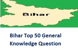 Bihar Top 50 General Knowledge Question
