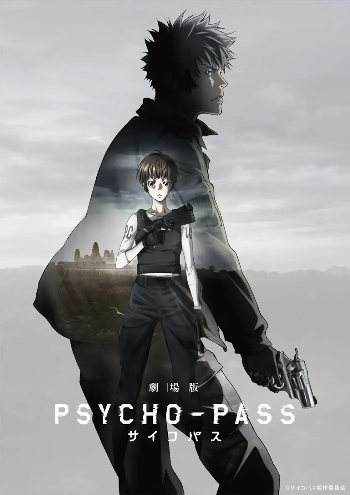 Psycho-Pass Movie