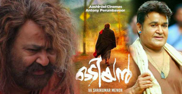 Odiyan (2018) : Nenjile kalakulambu Song Lyrics