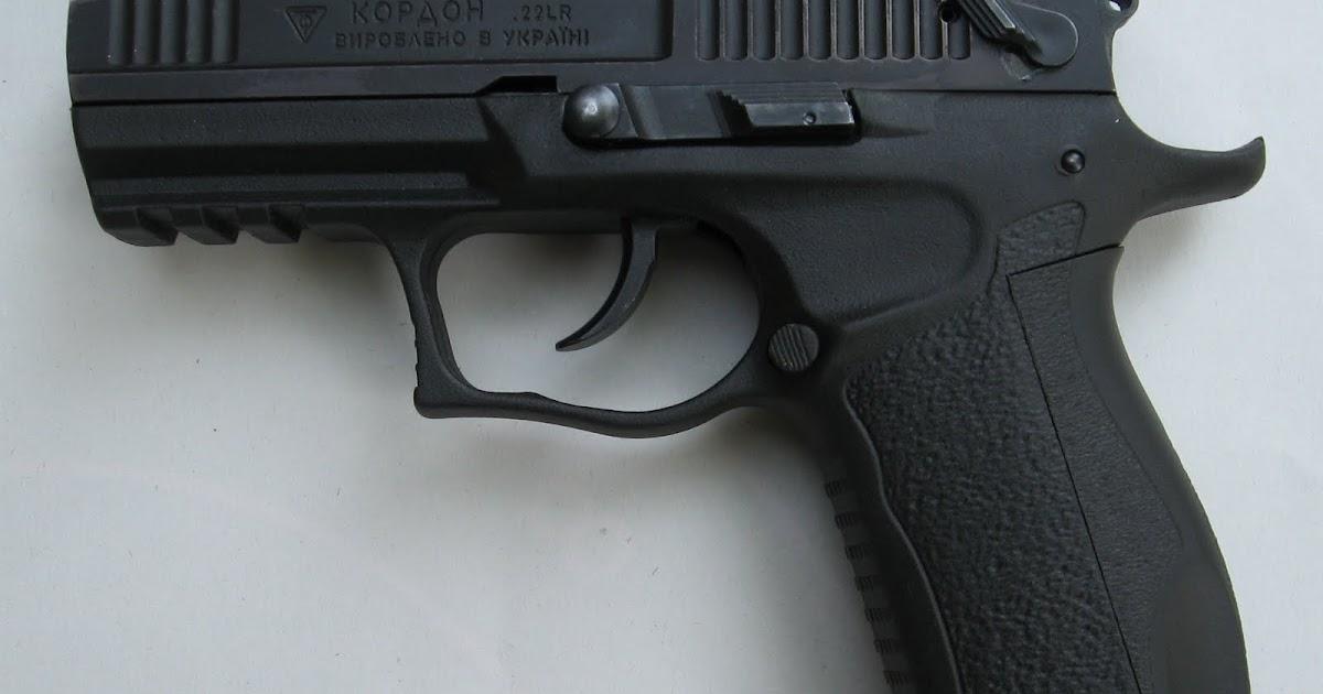 Как из пневматики сделать огнестрел фото 480