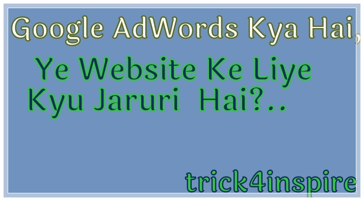 Google AdWords Kya Hai, Ye Website Ke Liye Kyu Jaruri  Hai?..