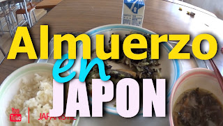 IMAGEN Almuerzo en las escuelas de Japon