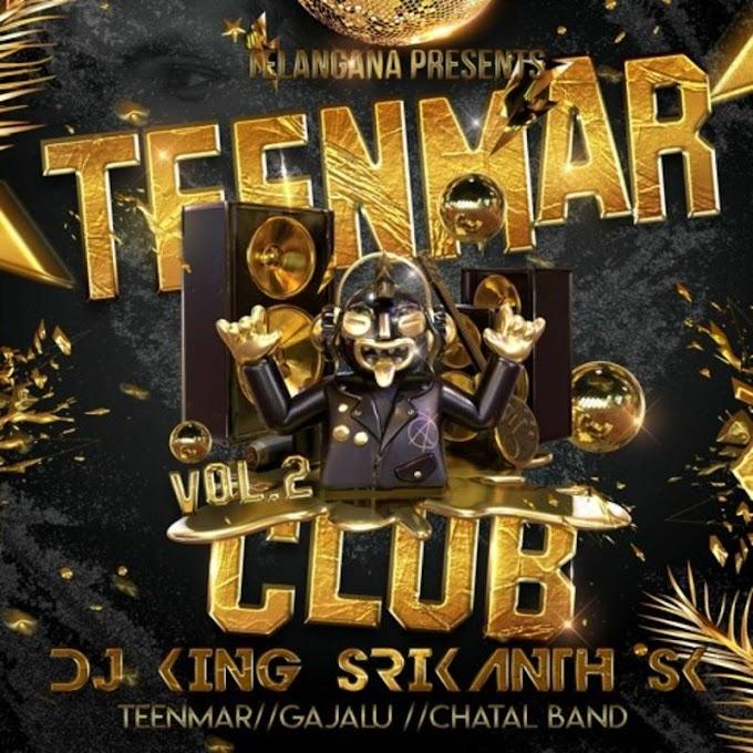 Sarkar Sarkar 2020 Remix By Dj King Srikanth Sk