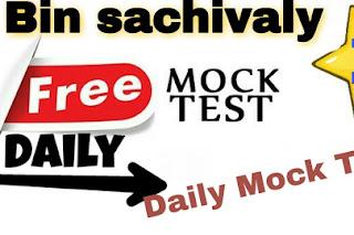 Binsachivaly Mock Test :-1