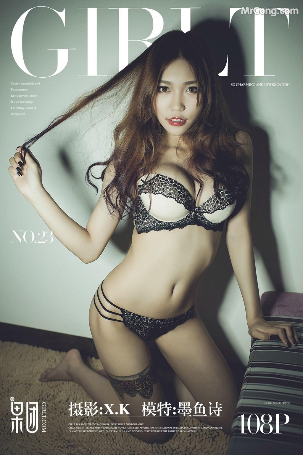 GIRLT 2017-07-31 TG.023: Người mẫu Moyu Shi (墨鱼诗) (109 ảnh)