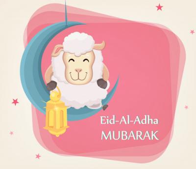 eid ul adha story