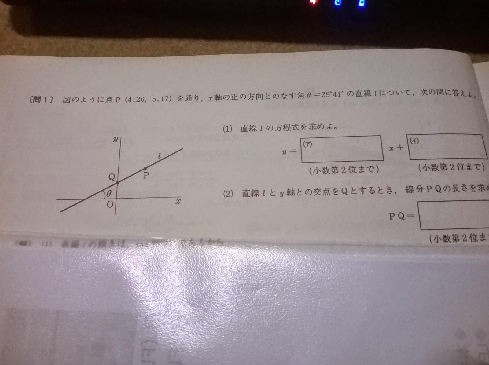 EPICUREAN : 計算技術検定1級対...
