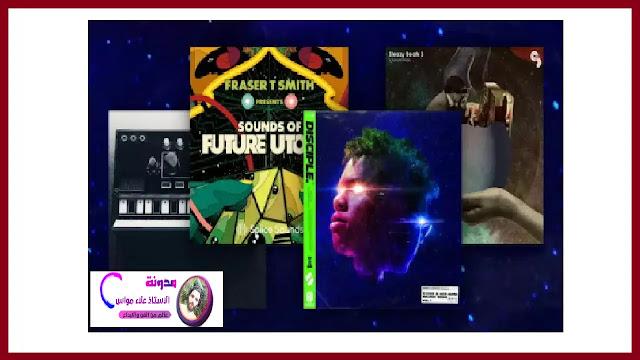 تحميل برنامج معالج الصوت  Chime & Ace Aura – Melodic Riddim Vol. 1 مجانا