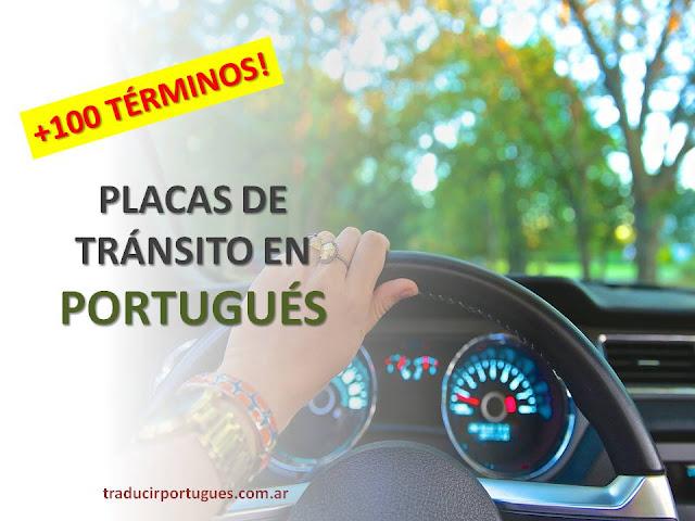 placas de tránsito de Brasil, portugués