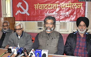 cpi-ml-state-meeting-on-17