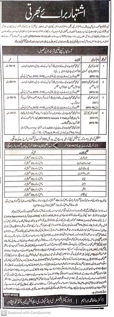 JOBS IN Elementary and Secondary Education Department (ESED), GOVT OF KPK PESHAWAR