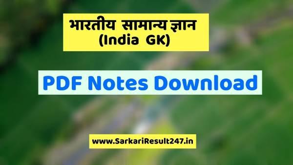Modern History GK Notes