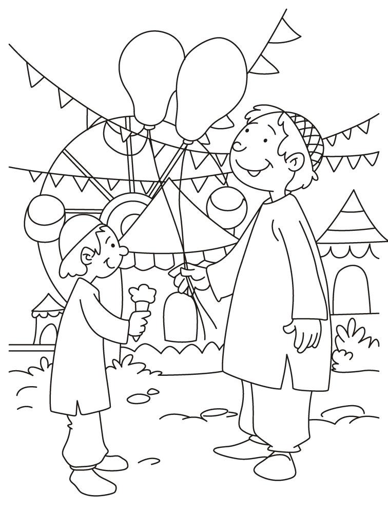Line Art Grade 1 : لبيب و لبيبة تسلية ألعاب الأطفال متجدد
