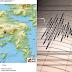 Alert! Ισχυρός σεισμός 5,3 Ρίχτερ στην Αττική