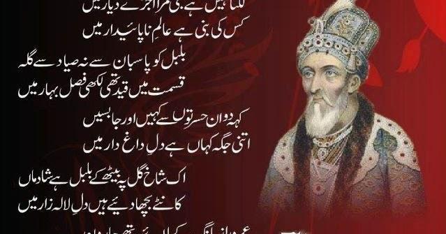 ... MUGHAL EMPEROR OF INDIA - Mirza Abu Zafar Sirajuddin Muhammad Bahadur