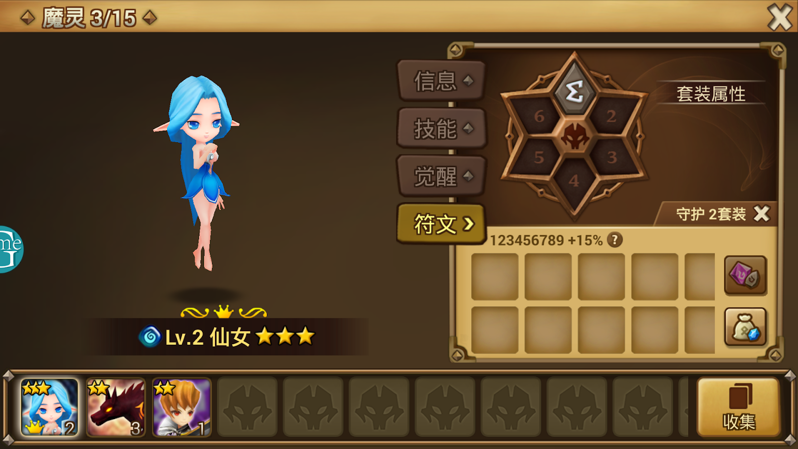 Translation Progress in pictures ~ Summoners War Private Server
