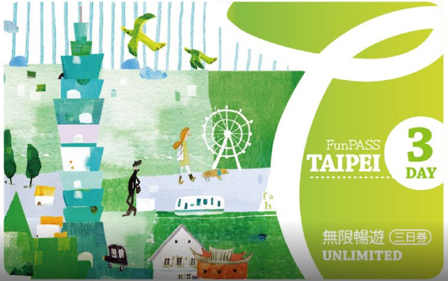 UNLIMITED TAIPEI FUN PASS REVIEW