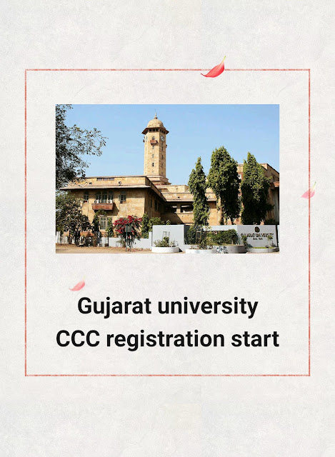 CCC registration gujarat university