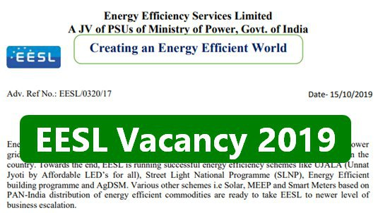 EESL Recruitment 2019-2020 Engineer, Manager and Various 235 Posts Online Application