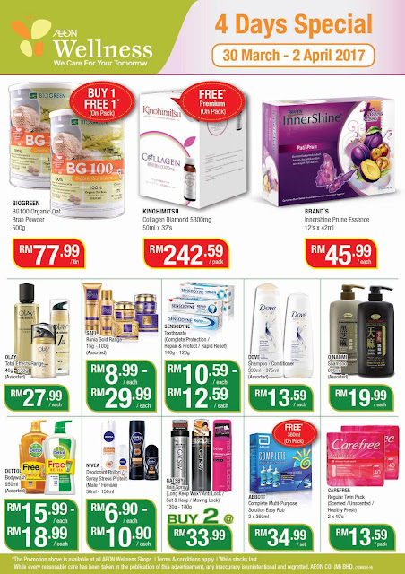 AEON Wellness Special Discount Promo