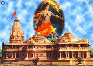 राम मंदिर : चंदे का नया फार्मूला, हर घर से उठी 100 रुपये लेने की मांग | #NayaSaveraNetwork