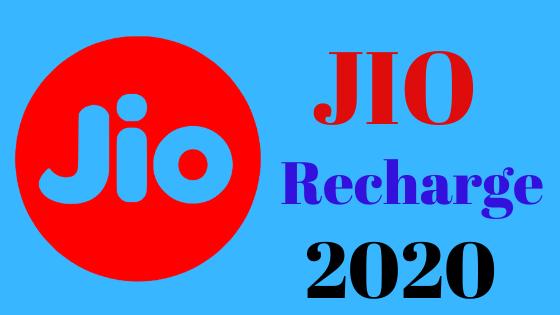 Jio Recharge के हर रिचार्ज पर अपना पैसा किसे बचाएं