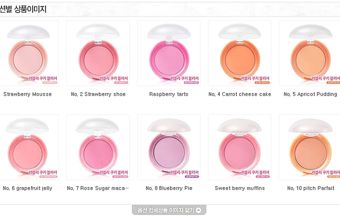 etude house lovely cookie blusher peach parfait colours