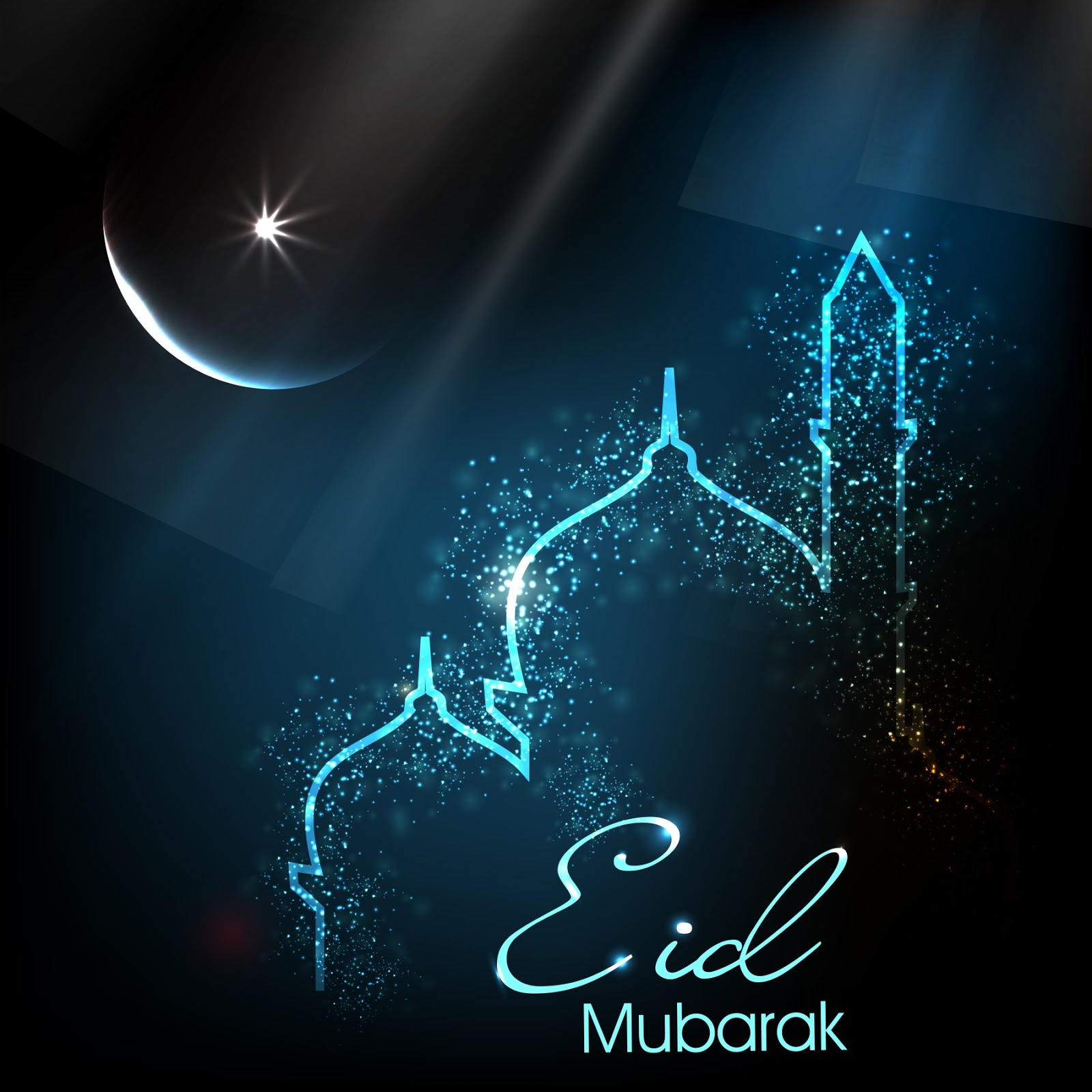Latest eid mubarak dp for whats app images 2017 and eid mubarak dp dp happy eid mubarak kristyandbryce Choice Image