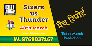SYS vs SYT 48th BBL T20 Today Match Prediction 100% Sure Winner