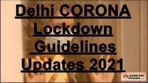Delhi Lockdown guidelines 2021: Transport, marriages, essential services,  travel —What is allowed-What is not?