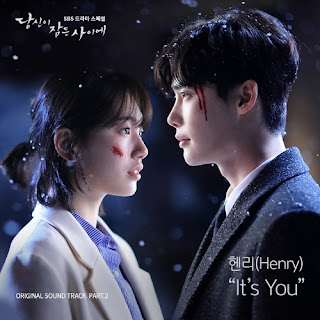 OST While You Were Sleeping Part. 2