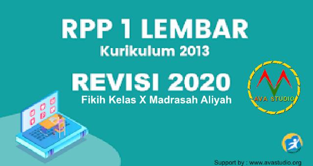 RPP 1 Lembar Fiqih K13 Revisi 2020 Kelas X Jenjang MA