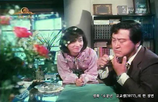 소문난 고교생(Notorious School Boy, 1977) scene 02