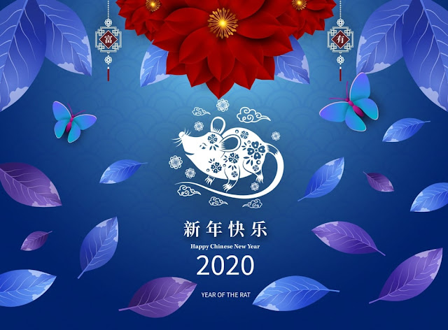 Chinese New Year 2020 Images 17