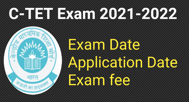 C-TET Exam Application Date And Eligible Criteria 2021 | How to Apply C-TET 2021